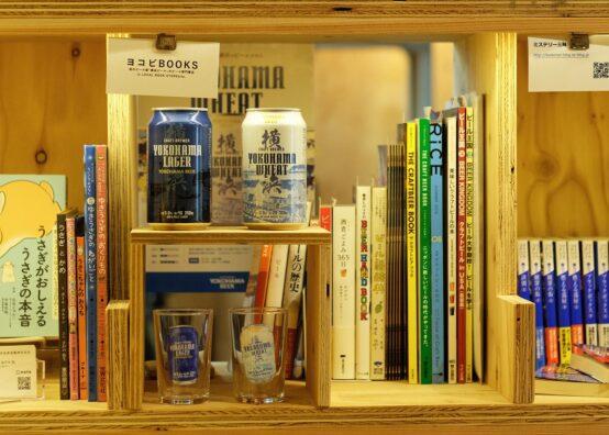 「ヨコビBOOKS」の本棚