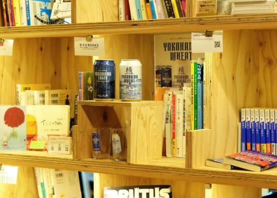 「横浜ビール」スタッフが愛読してきた、クラフトビール関連図書