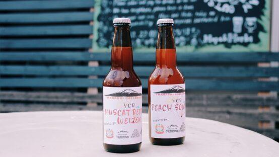 Yamanashi Collaboration Beer