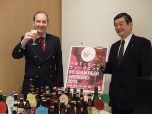 ベルギービールウィークエンド2013記者発表会