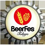 BeerFesTokyo72