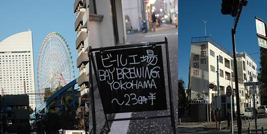 yokohama_fukei_2
