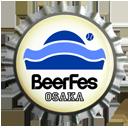 BeerFesOsaka72b