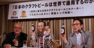 パネラーの皆様。写真左は木内敏之氏、右は朝霧重治氏、中央は藤原ヒロユキ氏