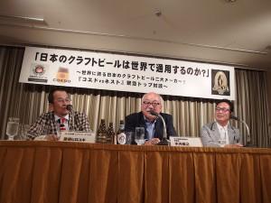 左から、藤原ヒロユキ氏、木内敏之氏、朝霧重治氏