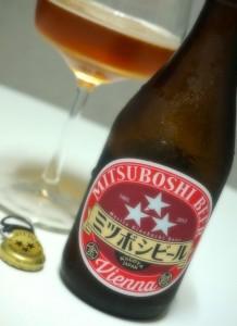 ミツボシビール ウィンナスタイルタガー