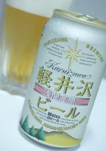 軽井沢浅間高原ビール白ビール