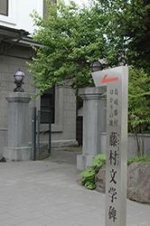 島崎藤村文学碑