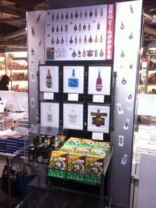 ブックファースト新宿店_世界のビール博物館