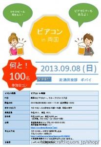 event05-2013_w350-207x300