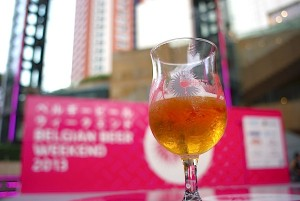 ベルギービールウィークエンド東京2013は9月16日まで