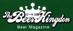 beerkingdomロゴ緑600