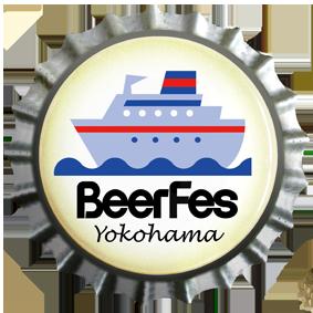 BeerFesYokohama72