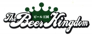 beerkingdomロゴ600