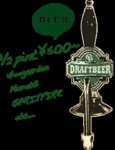 topbn_beer_on